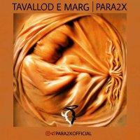 Para2x - 'Tavalode Marg'