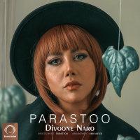 Parastoo - 'Divoone Naro'