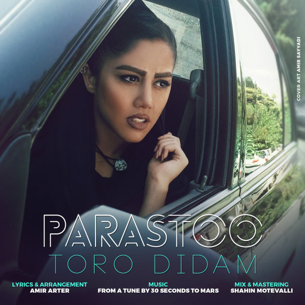 Parastoo - 'Toro Didam'