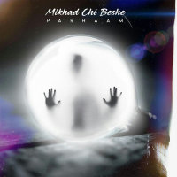 Parhaam - 'Mikhad Chi Beshe'