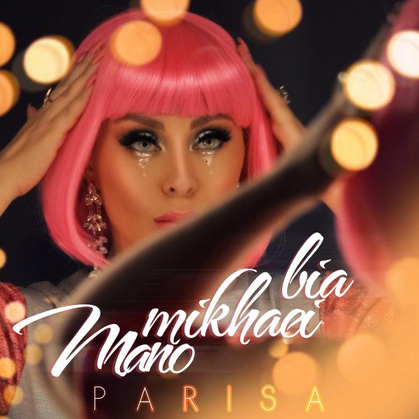 Parisa - 'Mano Mikhay Bia'