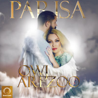 Parisa - 'Owj Arezoo'