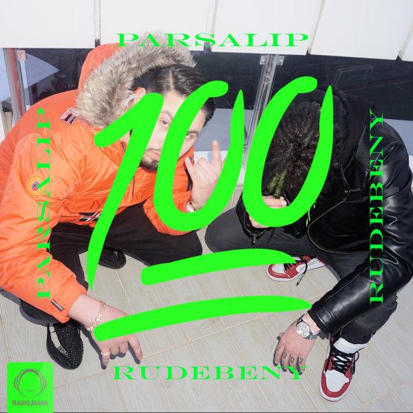 Parsalip - 100 (Ft RudeBeny)