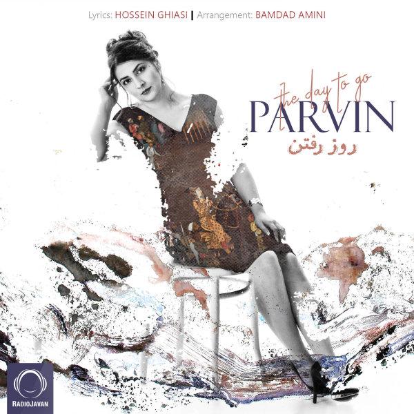 Parvin - 'Rooze Raftan'