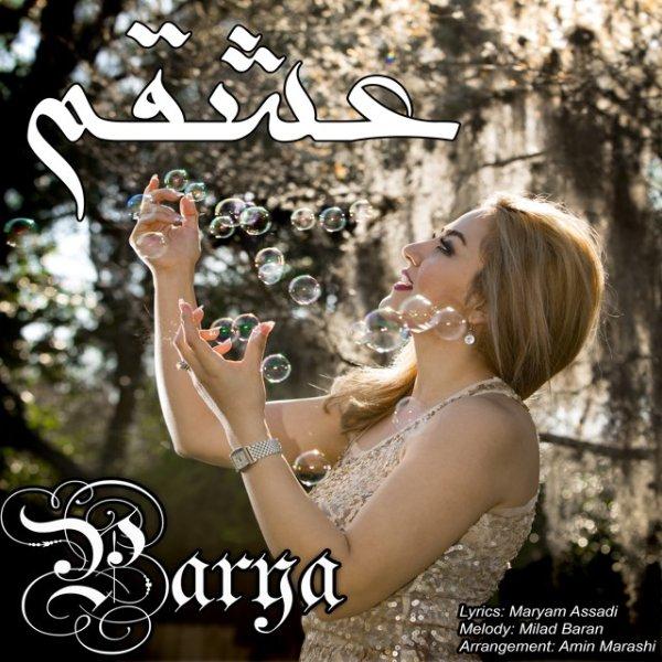 Parya - 'Eshgham'