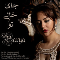 Parya - 'Jaye Khalie To'