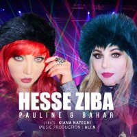 Pauline & Bahar - 'Hesse Ziba'