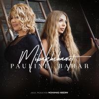 Pauline & Bahar - 'Mibakhshamet'