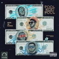 Paya, 38, & Kusha - 'Pool Roo Pool'