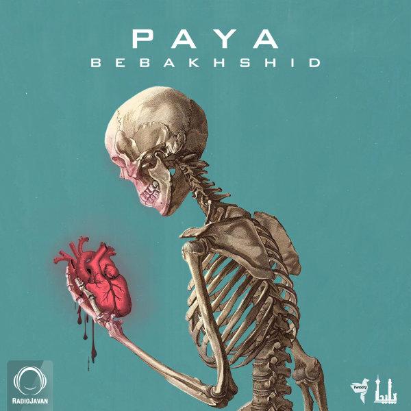 Paya - 'Bebakhshid'
