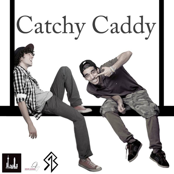 Paya - Catchy Caddy (Ft Gdaal)