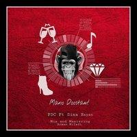 PDC - 'Mano Doostam (Ft Sina Rayan)'