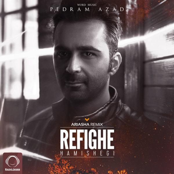 Pedram Azad - Refighe Hamishegi (Remix)
