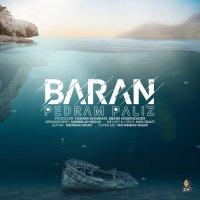 Pedram Paliz - 'Baran'