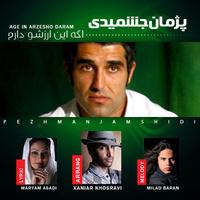 Pejman Jamshidi - 'Age In Arzesho Daram'