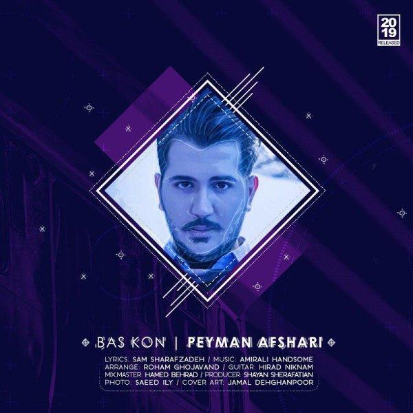 Peyman Afshari - Bas Kon