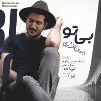 Peyman Afshari - 'Bi To'