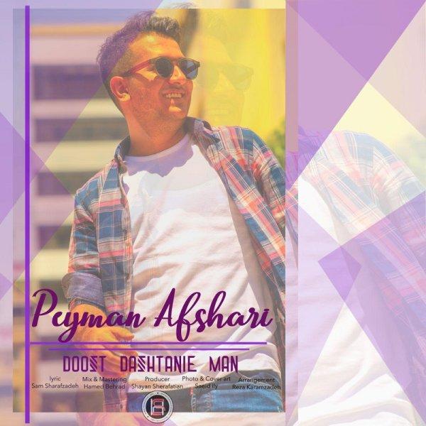 Peyman Afshari - Doost Dashtanie Man