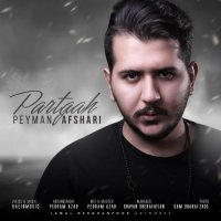 Peyman Afshari - 'Partgah'