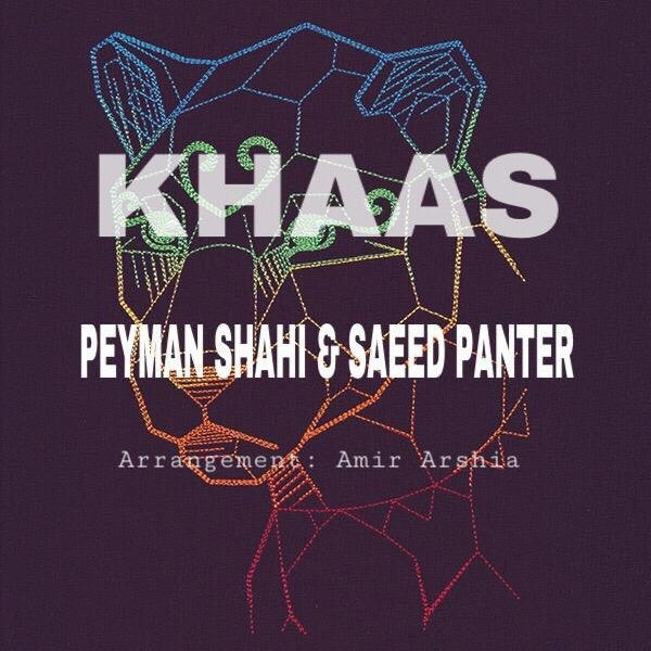 Peyman Shahi & Saeed Panter - Khaas