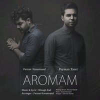 Peyman Zarei - 'Aromam (Ft Farzan Hasanvand)'