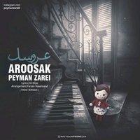 Peyman Zarei - 'Aroosak (Piano Version)'
