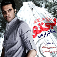 Peyman Zarei - 'Daram Az Dast Midamet (Ft Mehdi Ahmadvand)'