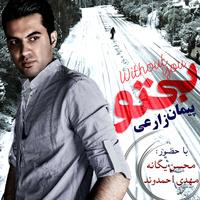 Peyman Zarei - 'Ghahr Nakon'