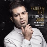 Peyman Zarei - 'Hagham Nist'