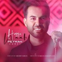 Peyman Zarei - 'Hesse Naab'
