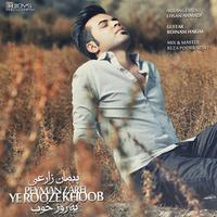 Peyman Zarei - 'Ye Rooze Khoob'