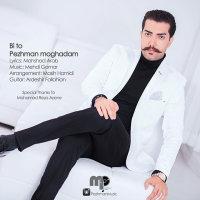 Pezhman Moghadam - 'Bi To'