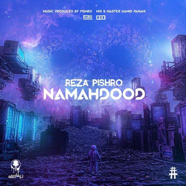 Pishro - 'Namahdood'