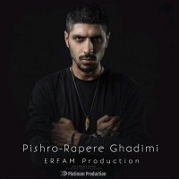 Pishro - 'Rapere Ghadimi (Erfam Remix)'