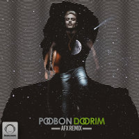 Poobon - 'Doorim (AFX Remix)'