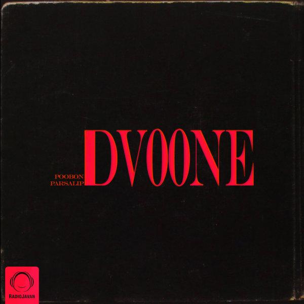 Poobon - Dvoone (Ft Parsalip)