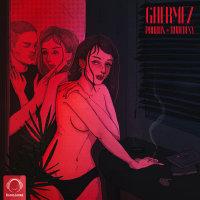 Poobon - 'Ghermez (Ft RudeBeny)'