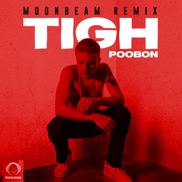 Poobon - 'Tigh (Moonbeam Remix)'