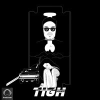 Poobon - 'Tigh'