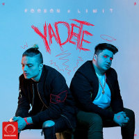 Poobon - 'Yadete (Ft Limit)'