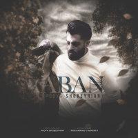 Pooya Shobeyrian - 'Aban'