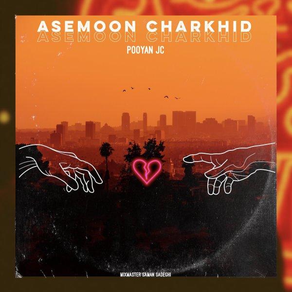 Pooyan JC - 'Asemoon Charkhid'