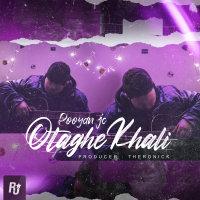 Pooyan JC - 'Otaghe Khali'