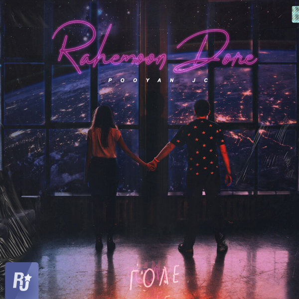 Pooyan JC - Rahemoon Dore