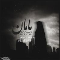 Pooyan Mokhtari - 'Maman'