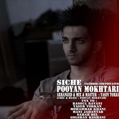 Pooyan Mokhtari - Siche