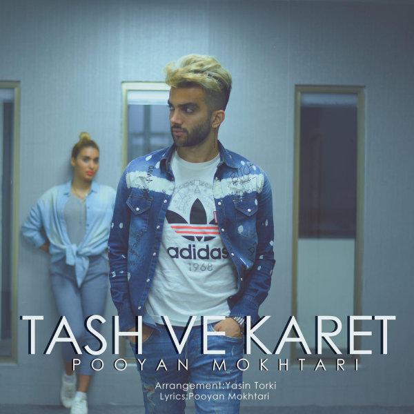 Pooyan Mokhtari - Tash Ve Karet