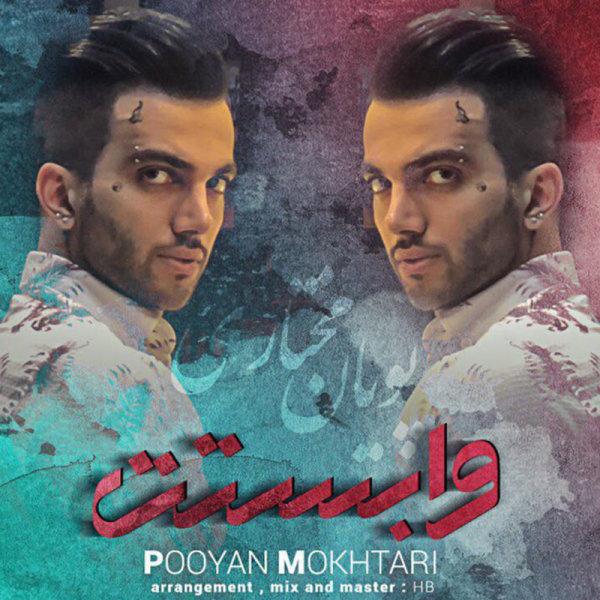 Pooyan Mokhtari - Vabastat