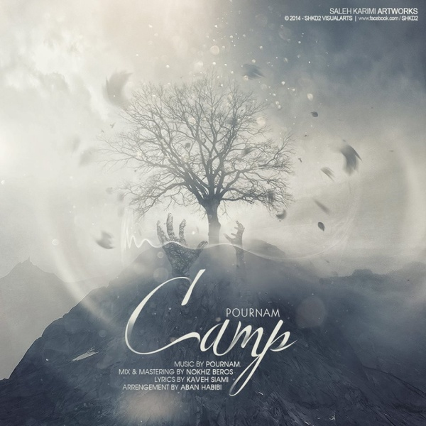 Pournam - 'Camp'