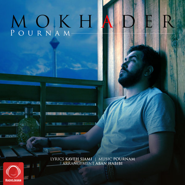 Pournam - 'Mokhader'